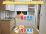 아파트 인테리어청소 청소업체 '청소프로'