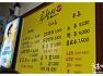 [부산식당] 곱창신-돼지막창-소금구이.양념구이.볶음밥(용호동)