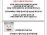 금니매입/ 금니가격/ 금니시세 8월 20일 가격 정보