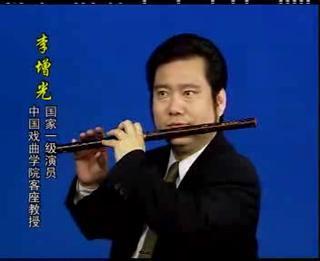 《牧民新歌》   王次恒演奏版本:   (1)张维良 《太湖春》