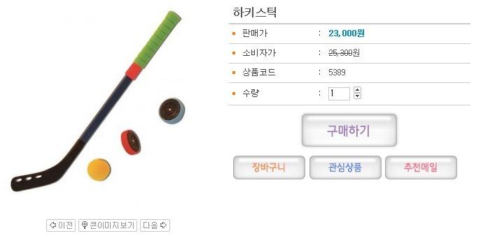 협동놀이용품/하키스틱 유아체육교구/학교체육용품/스포츠용품 관련 제품 정보