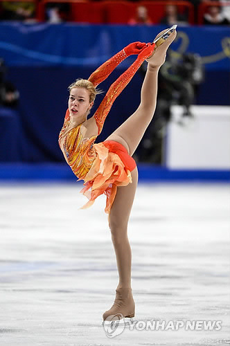 Анна Погорилая - Страница 6 23523F4454CD86DD20AC41