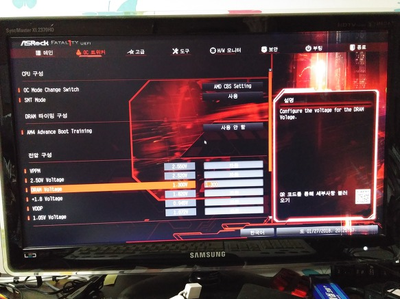 애즈락 AB350 Gaming K4 오버클럭 방법(4 60 바이오스 적용)